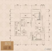 协信城立方2室2厅1卫62平方米户型图