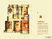 意林・国际公园3室2厅2卫146平方米户型图