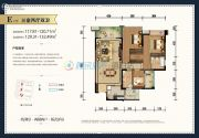 玫瑰湾3室2厅2卫117--120平方米户型图