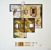 沭阳水木清华2室2厅1卫102平方米户型图