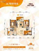鹤山骏景湾豪庭3室2厅2卫91平方米户型图