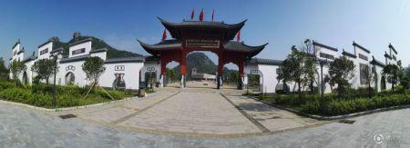桂林碧桂园