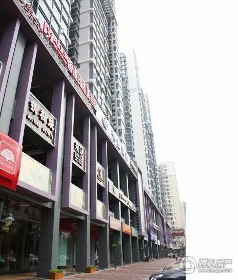 荣和中央公园商业天街