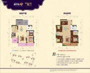 步步高置业新天地3室2厅2卫115平方米户型图