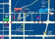 兰亭大厦交通图