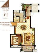 碧桂园海昌天澜168平方米户型图