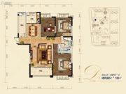 红星国际3室2厅1卫136平方米户型图