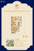 华东蓝海石油集团生活区3室2厅1卫110平方米户型图