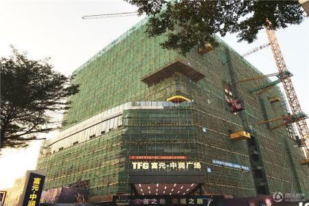 富元中润广场