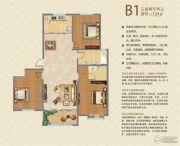 映象西班牙3室2厅2卫124平方米户型图