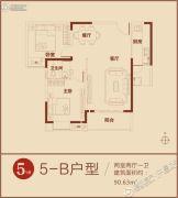 鼎鑫鑫悦广场2室2厅1卫90平方米户型图