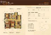 华润凯旋门3室2厅2卫0平方米户型图