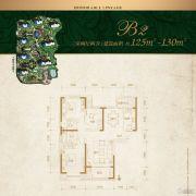 �锦世家3室2厅2卫125--130平方米户型图