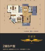 城建・世纪湾3室2厅2卫142平方米户型图