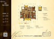 美的・国宾府4室2厅3卫165平方米户型图