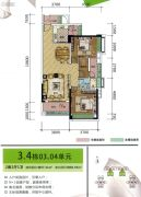 荔园悦享花醍2室2厅1卫97平方米户型图