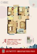 荣盛・锦绣外滩3室2厅2卫106平方米户型图