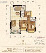 金海湾豪庭3室2厅2卫119平方米户型图