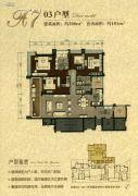 珠光御景壹号4室2厅3卫208平方米户型图