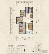 三田雍泓・青海城3室2厅2卫137平方米户型图