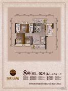 时代花园城3室2厅2卫119平方米户型图