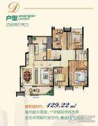 岁金时代・书香苑4室2厅2卫129平方米户型图