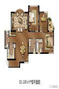 趣园2室2厅2卫130平方米户型图