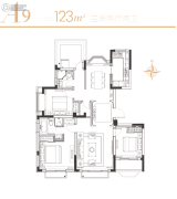 华发四季3室2厅2卫123平方米户型图