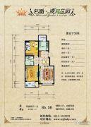 名爵・滨河花园2室2厅1卫86平方米户型图