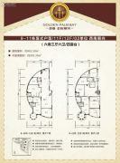 劲嘉金棕榈湾6室3厅6卫461平方米户型图