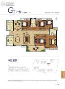 广州融创万达文化旅游城5室2厅3卫162平方米户型图