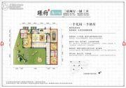 中交绿城高福小镇3室2厅3卫80平方米户型图
