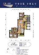 天麓合院3室2厅3卫211平方米户型图