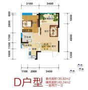 泰合国际商贸城1室2厅1卫49--50平方米户型图