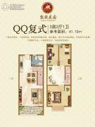 凯旋花园3室2厅1卫41平方米户型图