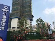 中惠璧珑湾外景图