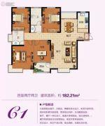 嘉宝广场4室2厅2卫182平方米户型图
