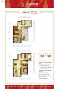 南湖观邸0室0厅0卫155平方米户型图