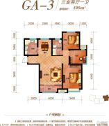 亚泰澜公馆3室2厅1卫105平方米户型图