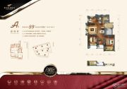 阳光城翡丽湾4室2厅1卫0平方米户型图