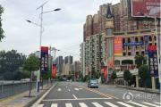 华芝御景城实景图