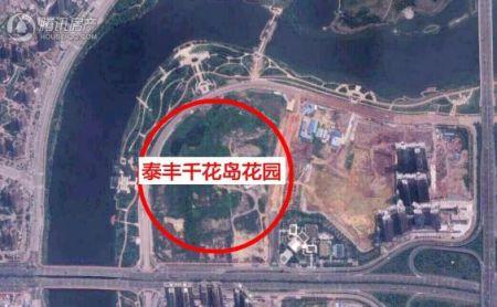 泰丰·千花岛-楼盘详情-惠州腾讯房产