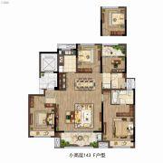 雅居乐万科中央公园4室2厅2卫143平方米户型图