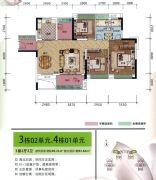荔园悦享花醍3室2厅2卫106平方米户型图