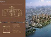 保利东江首府280平方米户型图