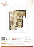 和泓阳光北岸2室2厅1卫77平方米户型图
