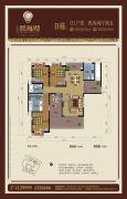 天润・碧海湾4室2厅2卫190平方米户型图