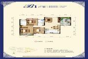 颐锦天城(商铺)3室2厅1卫111平方米户型图