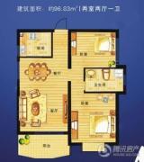 广润翰城凌云阁2室2厅1卫96平方米户型图