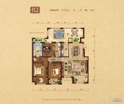 高新和�@3室2厅2卫172平方米户型图